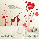 ウォールステッカー 鹿とハートツリー 子供部屋 誕生日 壁飾り wallsticker diy 壁紙...