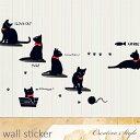 ウォールステッカー LOVELY CAT 猫 壁飾り インテリア 北欧 ウォールデコ ウォールシール 窓 花 木 オシャレ キッチン 英字 英文 子供 身長計 アルファベット 魚 世界地図 文字 海 星 鳥 モノトーン モノクロ ウォールステッカーCreative Style おうち時間 父の日 プレゼント