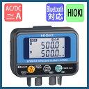 HIOKI(日置電機) 電流 電圧計測 ワイヤレスクランプロガー LR8513