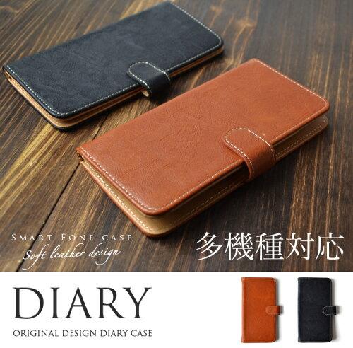 【促銷の】 グッチ iphone6ケース 手帳型,iphone6ケース 白雪姫 アップル 送料無料 一番新しいタイプ