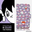 iPhone iPhoneX ケース 手帳型 [ひみつのアッ...