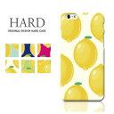スマホケース 全機種対応 ハードケース レモン 檸檬 iPhone XR ケース iPhone XS max iPhone8 Galaxy S10 plus S9 Xperia XZ2 Ace andr..