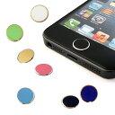 iPhone5s風ホームボタンステッカー iPhone5に貼るだけでiPhone5sに変身 ホームボタン シール デコ キラキラ