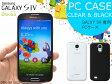 【メール便送料無料】docomo Galaxy S4用スマホケース PCハードケース【画面保護フィルム付】★印刷やデコベースにも最適なハードタイプ♪galaxy s3 ギャラクシー ケース 【RCP】 02P03Dec16