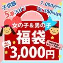【500円OFFクー...