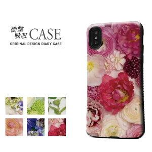耐衝撃 スマホケース iPhone8 ケース galaxy s9 iPhon
