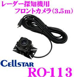 RO-113