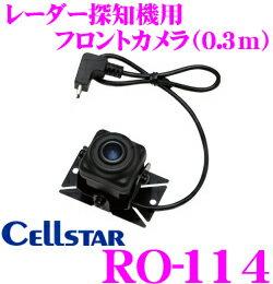 RO-114