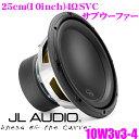 JL AUDIO ジェイエルオーディオ 10W3v3-4 4ΩSVC 定格入力500W 25cmサブウーファー