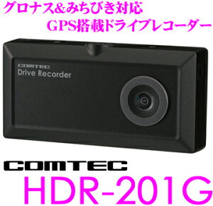 コムテック ドライブ レコーダー センサー