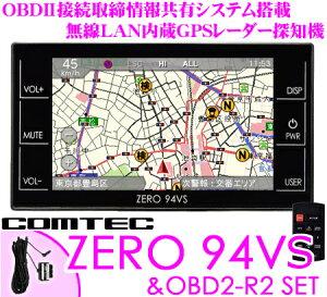 ZERO94VS