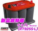 OPTIMA オプティマレッドトップバッテリー RTS-3.7L reverse(旧品番:RT925S-L) 【RED TOP L端子】 【ハイトアダプター付!】