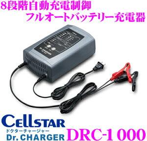 DRC-1000