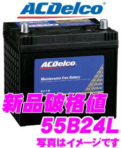 バッテリー メンテナンス