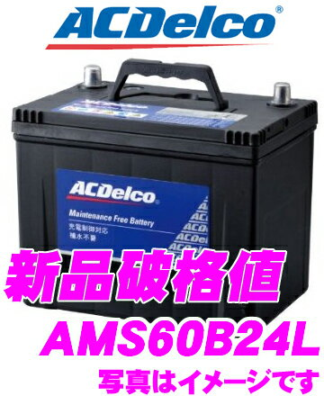 AC DELCO ★ AC Delco charge control vehicles for domestic car battery AMS60B24L