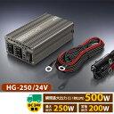 ���륹���� HG-250 / 24V DC24V��AC100V����С����� ����250W