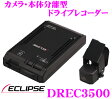 DREC3500 