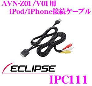 IPC111