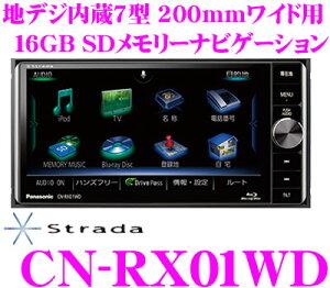 CN-R500WD-D