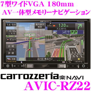 AVIC-RZ22