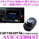 カロッツェリア サイバーナビ AVIC-CE901ST RP...