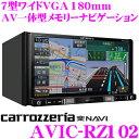 カロッツェリア 楽ナビ AVIC-RZ102 7V型 ワイド...