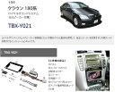 �J�i�e�N�X TBX-Y021 �g���^ ...