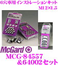 Img60307932