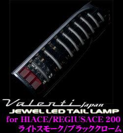 TT200ACE-SB-1