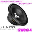 JL AUDIO ジェイエルオーディオ 12W0V3-4 4ΩSVC 定格入力300W 30cmサブウーファー
