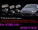 Valenti ヴァレンティ RL-LRS-STR-1 ホンダ ストリーム RN6/7/8/9(HDDインターナビ無車)用 ジュエルLEDルームランプレンズ & インナーリフレクターセット