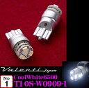 【LEDweek開催中♪】Valenti ヴァレンティ T10S-W0909-1 ジュエルLEDライセンスランプ クールホワイト6500K T10ウェッジ(W2.1×9.5d型)
