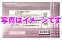 コムテック Be-IL34H エンジンスターター用イモビ対応...