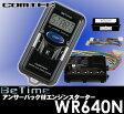 コムテック COMTEC エンジンスターター BeTime WR640N ニッサンイモビライザー付車専用 双方向リモコンエンジンスターター 【ドアロック機能&ハザード連動内蔵!】