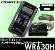 コムテック COMTEC エンジンスターター BeTime WR630H ホンダイモビライザー付車専用 双方向リモコンエンジンスターター【3Dハイブリッドディスプレイ採用リモコン! ドアロック機能&ハザード連動内蔵!】
