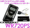 ����ƥå� COMTEC BeTime WR720PS �ȥ西 / ���Х�ץå��她�������ռ����� �������⥳�������� �ڥ����ߤ᤺�����Բ�ǽ�ʥ��ޡ��ȥ�������...