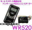 ����ƥå� COMTEC BeTime WR520 �������⥳�������� ��3D�ϥ��֥�åɥǥ����ץ쥤���ѥ�⥳��!!�� �ڽ��������ȥ��顼���ռ� / �����ȥ饤����...