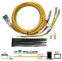 【本商品エントリーでポイント5倍!】東光特殊電線 ENDY EAC-0530 アンプ電源ケーブル 3m/40Aヒューズ付き/端子加工済み