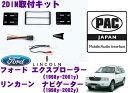 PAC JAPAN FD2100 リンカーンナビゲーター(1998〜2002)フォードエクスペディション(1998-2002)エクスプローラー(1998〜2001)エクスカージョン(2000〜2005)2DINオーディオ/ナビ取付キット