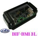 pb ピービー BIF-BM13L ナビ取付用CAN-BUSアダプターIII 【BMW 1シリーズ(E87)/3シリーズ(E90/E91/E92)/5シリーズ(E60/E61)/6シリーズ(E63/E64)/7シリーズ(E65/E66)/X1(E84)/X5(E70)/MINI(R56/R55/R57/R60)】