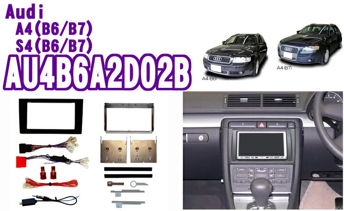 Creeronlineshop rakuten global market pb au4b6a2d02b for Mueble 2 din audi a4