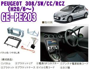 GE-PE203