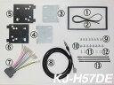 ジャストフィット KJ-H57DE ホンダ N BOX/N BOXカスタム/N BOX+/NBOX+カスタム(フロントルーフサイドアンテナ付車)用 オーディオ/...