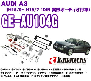 GE-AU104G