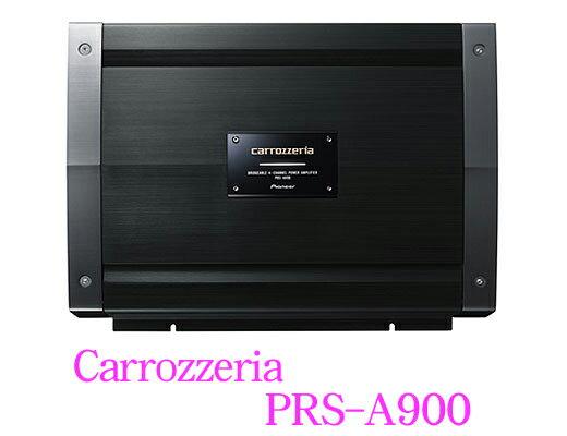 【本商品エントリーでポイント5倍!】カロッツェリア PRS-A900 高級100W×4ch…...:creer:10001717