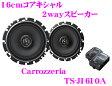 カロッツェリア TS-J1610A 16cmコアキシャル2way カスタムフィットスピーカー