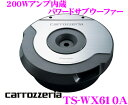 カロッツェリア TS-WX610A 200Wアンプ内蔵 10cm×2パワードサブウーファー(アンプ内蔵ウーハー)