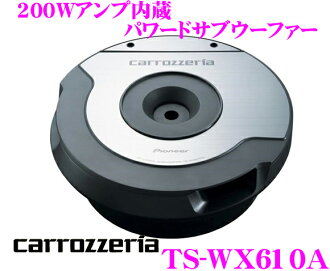 Carrozzeria ★ TS-WX610A 2x10cm Powered Sub Woofer (200W Amplifier built‐in)