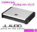 【本商品エントリーでポイント9倍!】JL AUDIO ジェイエルオーディオ HD600/4 Class Dフルレンジ 150W×4chデジタルパワーアンプ