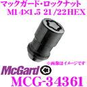 McGard マックガード ロックナット MCG-34361 【M14×1.5テーパー/4個入/レクサスLS ランクル レジェンド用】